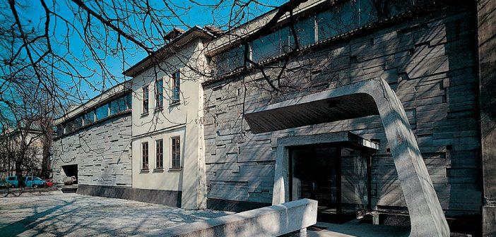 Bunkier Sztuki Gallery of Contemporary Art