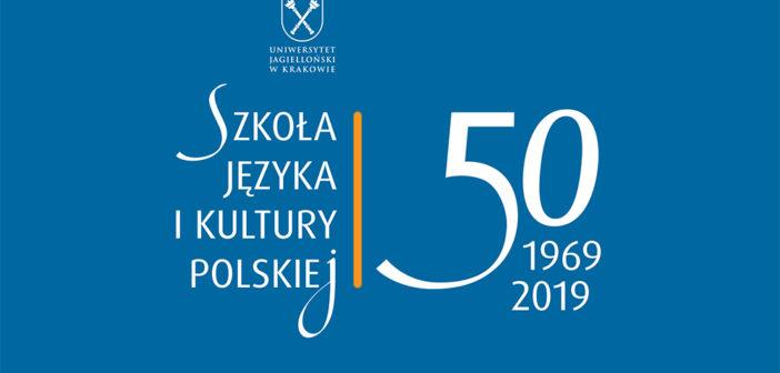 Zapraszamy do Szkoły Letniej w 50. rocznicę jej istnienia i w 655. roku akademickim Uniwersytetu Jagiellońskiego.